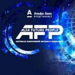 Alfa Future Peope 2017-A
