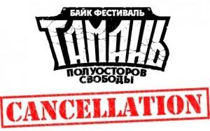 TAMAN'_cancel