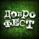 dobrik-logo