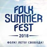 FSF2018